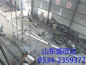 huanbao工程