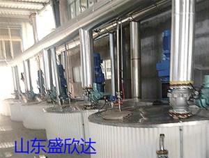 nin檬酸jiao拌器