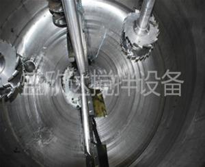 shuang速搅拌装置