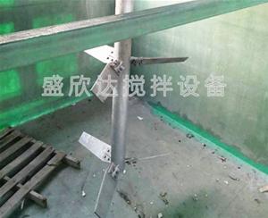 污shui搅拌设备