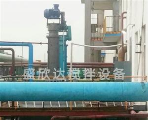 化工专用jiao拌zhuangzhi
